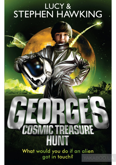 Фото - George's Cosmic Treasure Hunt