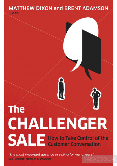 Фото - The Challenger Sale