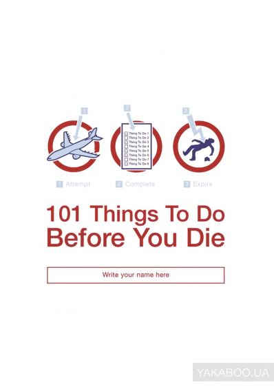 Фото - 101 Things To Do Before You Die