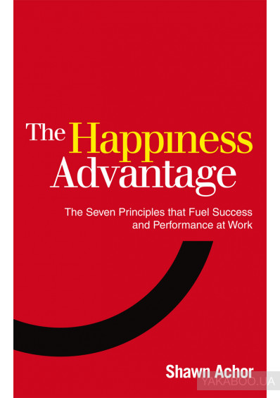 Фото - The Happiness Advantage