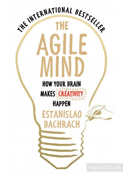 Фото - The Agile Mind