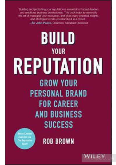 Фото - Build Your Reputation: Grow Your Personal Brand for Career and Business Success