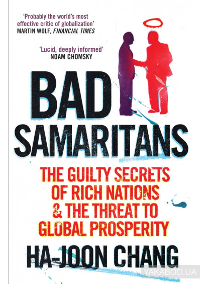 Фото - Bad Samaritans. The Guilty Secrets of Rich Nations and the Threat to Global Prosperity