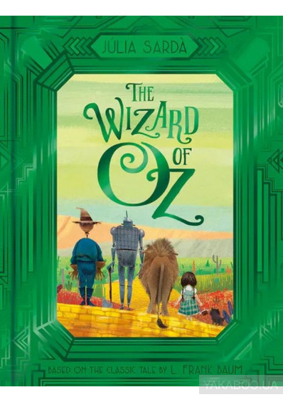 Фото - The Wizard of Oz