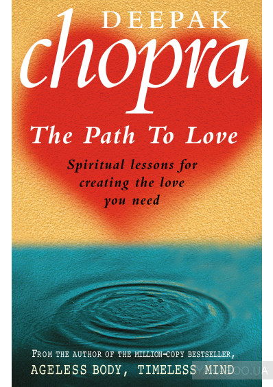 Фото - Path To Love. Spiritual Lessons for Creating the Love You Need