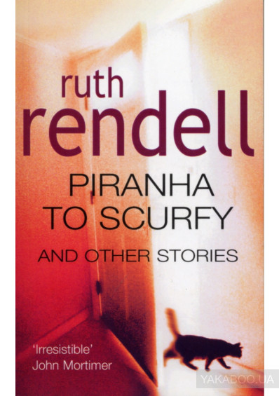 Фото - Piranha To Scurfy And Other Stories