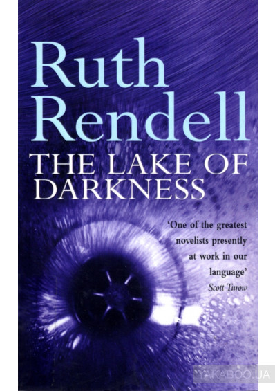 Фото - Lake of Darkness