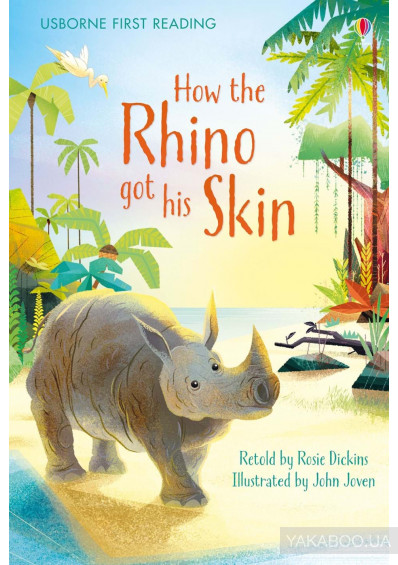 Фото - How the Rhino Got His Skin