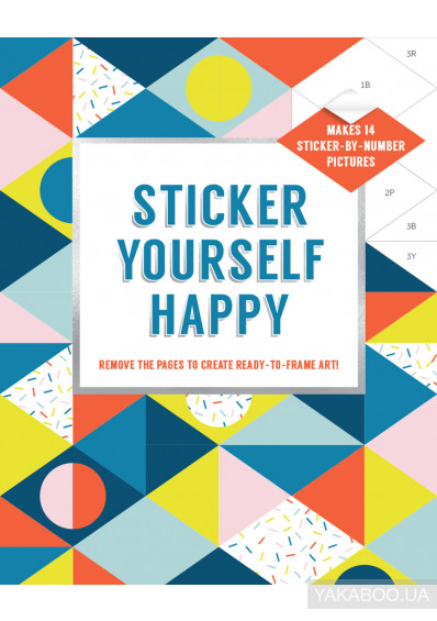 Фото - Sticker Yourself Happy