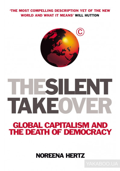 Фото - The Silent Takeover