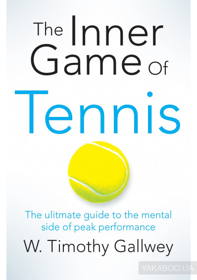 Фото - The Inner Game of Tennis