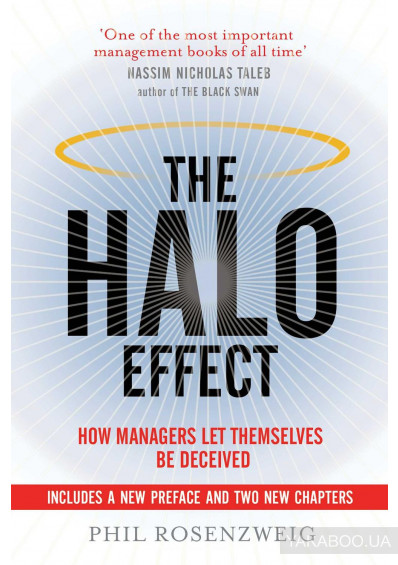Фото - The Halo Effect. How Managers let Themselves be Deceived