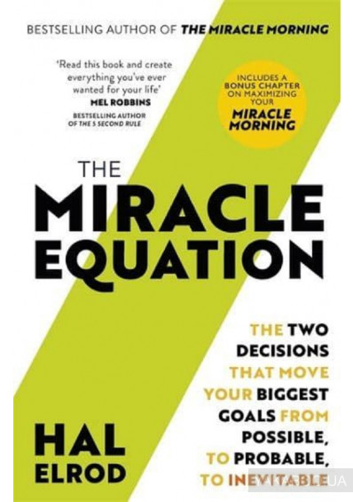 Фото - The Miracle Equation