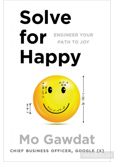 Фото - Solve For Happy: Engineer Your Path to Joy