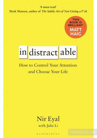 Фото - Indistractable: How to Control Your Attention and Choose Your Life