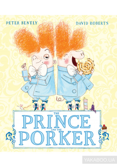Фото - The Prince and the Porker