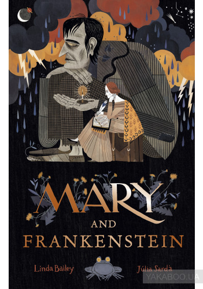 Фото - Mary and Frankenstein. The true story of Mary Shelley