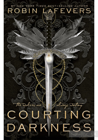Фото - Courting Darkness
