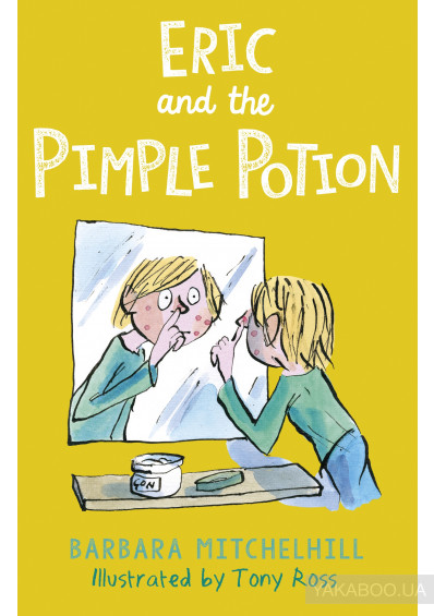 Фото - Eric and the Pimple Potion
