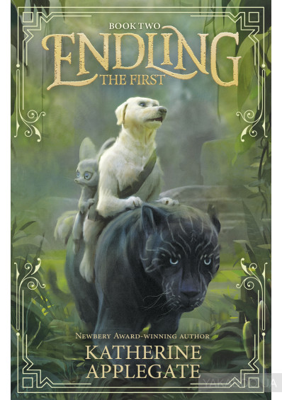 Фото - Endling. Book Two. The First