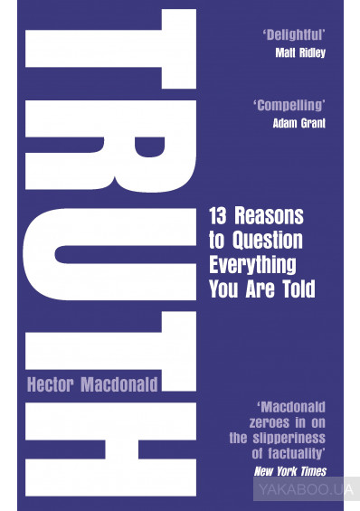 Фото - Truth: 13 Reasons To Question Everything You Are Told