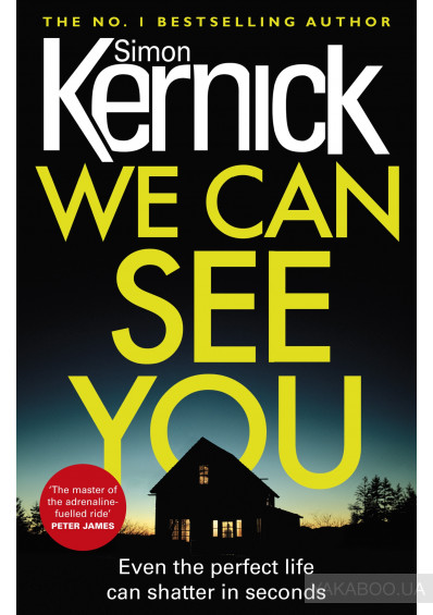Фото - We Can See You