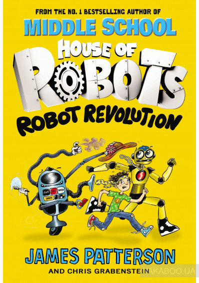 Фото - House of Robots: Robot Revolution