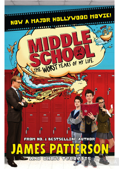 Фото - Middle School. The Worst Years of My Life
