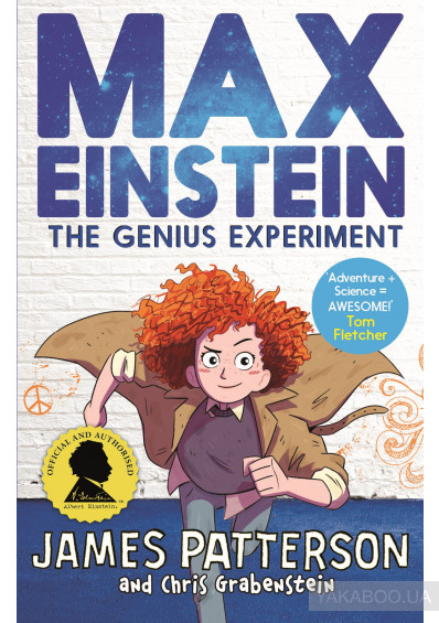 Фото - Max Einstein. The Genius Experiment