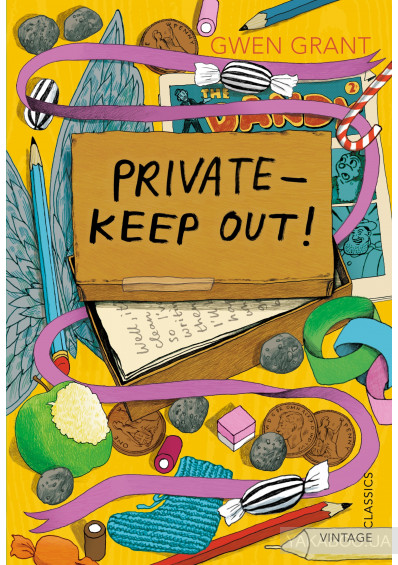 Фото - Private — Keep Out!