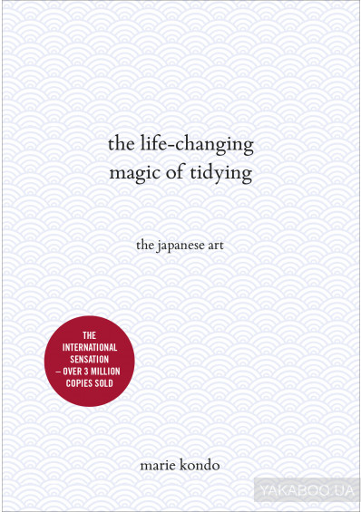 Фото - The Life-Changing Magic of Tidying: The Japanese Art