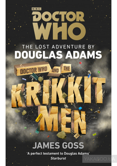 Фото - Doctor Who and the Krikkitmen