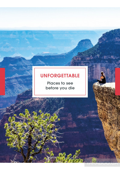 Фото - Unforgettable Places to See Before You Die