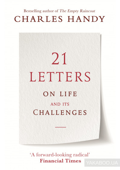 Фото - 21 Meditations on Life and Its Challenges