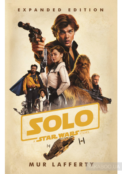 Фото - Solo. A Star Wars Story. Expanded Edition