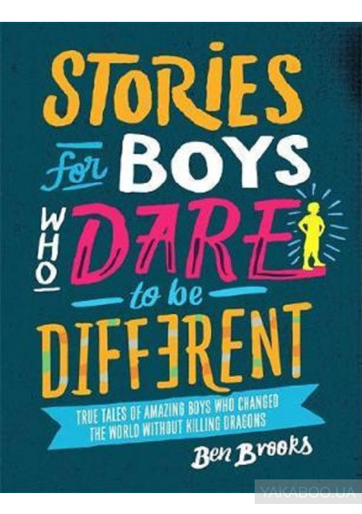 Фото - Stories for Boys Who Dare to be Different