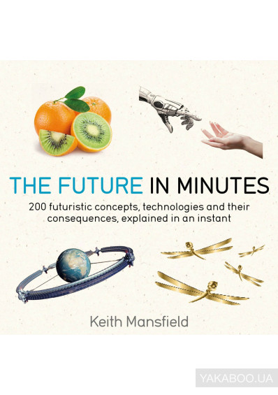 Фото - The Future in Minutes