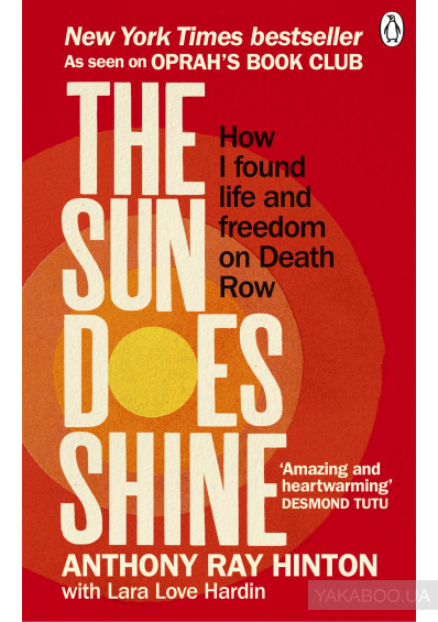 Фото - The Sun Does Shine: How I Found Life and Freedom on Death Row