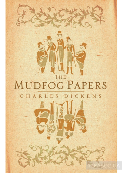 Фото - The Mudfog Papers