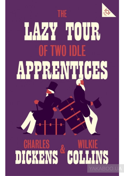 Фото - The Lazy Tour of Two Idle Apprentices