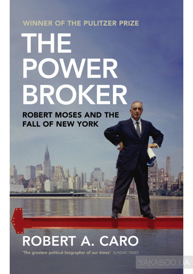 Фото - The Power Broker