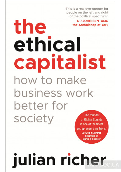 Фото - The Ethical Capitalist: How to Make Business Work Better for Society