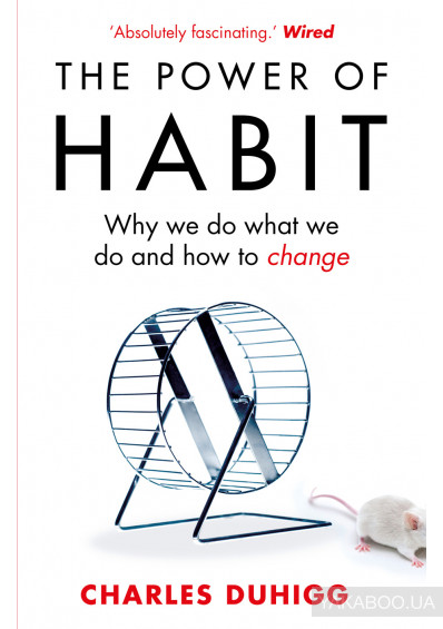 Фото - The Power of Habit: Why We Do What We Do, and How to Change
