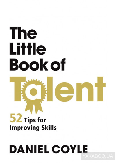 Фото - The Little Book of Talent