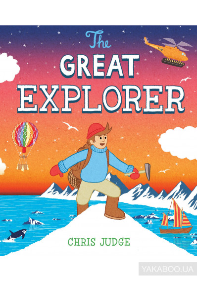 Фото - The Great Explorer