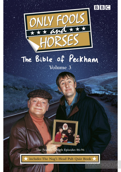 Фото - Only Fools And Horses - The Scripts Vol 3: The Feature-Length Episodes 86-96