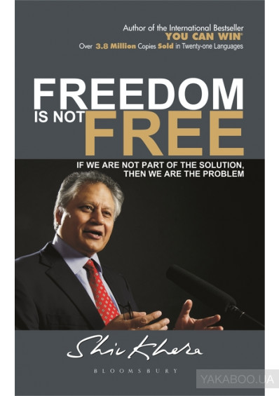 Фото - Freedom is not Free