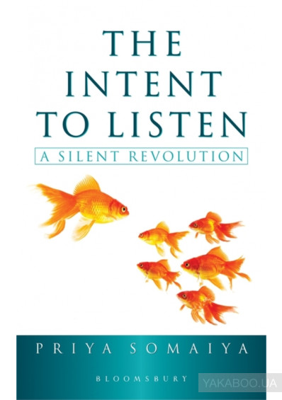 Фото - The Intent to Listen. A Silent Revolution
