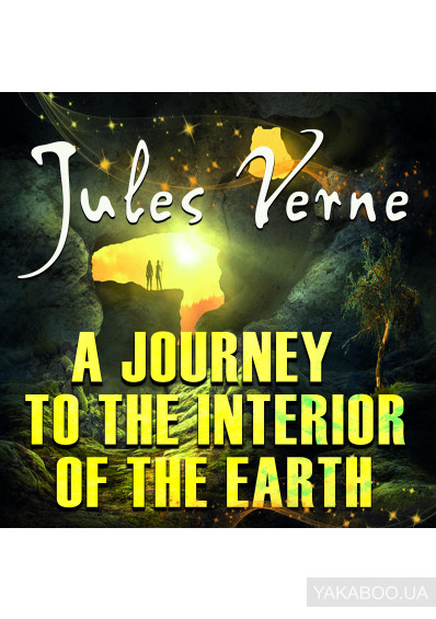 Фото - Journey to the Center of the Earth