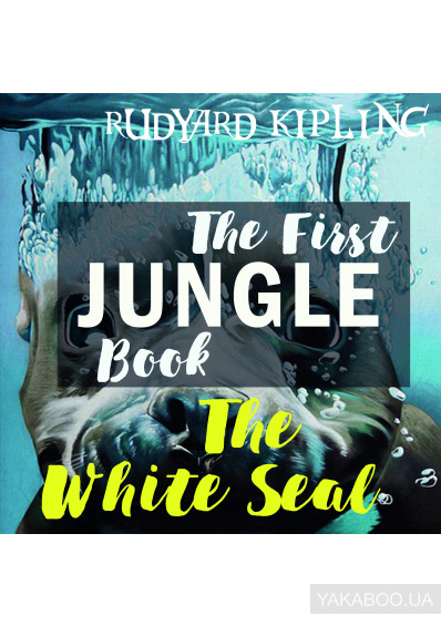 Фото - The White Seal: The First Jungle Book